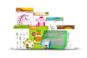 Paket Home Learning AL BARQY